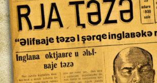 <div class='secondary-title'>Sovyetler Birliği'nde Kürtler</div> Ekim Devrimi ve Ulusal Sorun