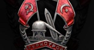 <div class='secondary-title'>Söyleşi</div> Türkiye'de Sovyet İzleri